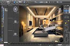 3D-MAX Kursu